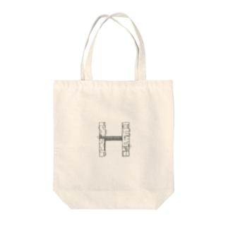 廣瀬優(ひろせゆう)のmadorizu room-H 【間取り図】 Tote bags