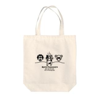 京都 玉の湯  マスク玉出さん Tote bags