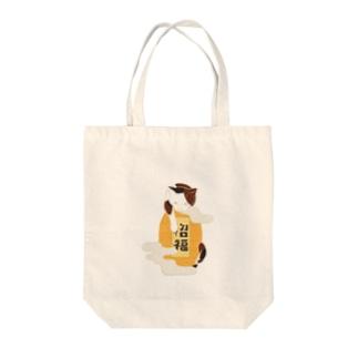 招福にゃんこ Tote bags
