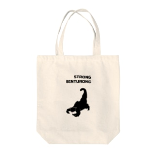 ストロング ビントロング Tote bags