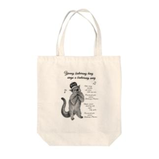 【ビントロングキングダムシリーズ】ヤング ビントロング キング Tote bags