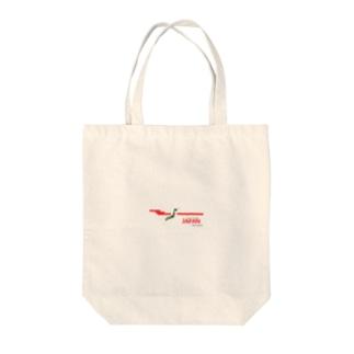 日出ずる国、JAPAN Tote bags