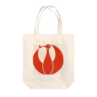 懐新ロゴ Tote bags