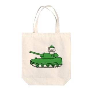 しろねこ 戦車 Tote bags