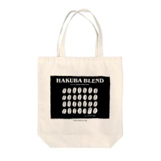 白馬ブレンドオリジナルロゴ(黒)入りトートバック Tote bags