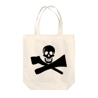 painter pirates Tote bags