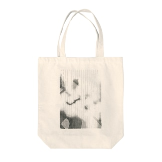 A Weekend In The City Tote bags
