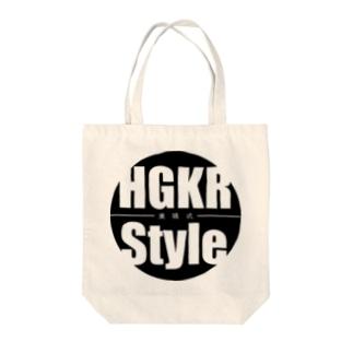 葉隠式 黒ロゴ Tote bags
