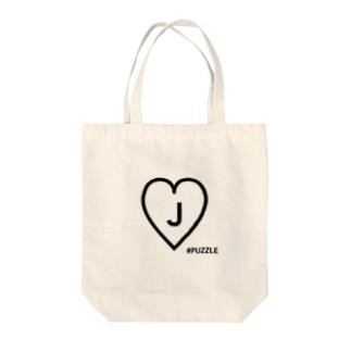 イニシャルJ Tote bags