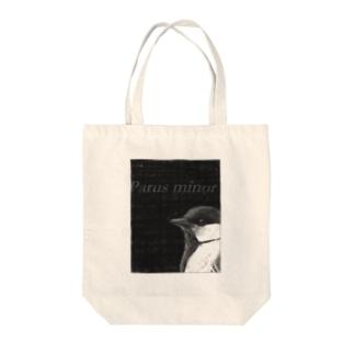 シジュウカラ モノクロ Tote bags