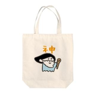 神 Tote bags
