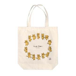 郡上おどりネコ-春駒- Tote bags