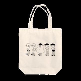 くだものやさんのねぐせくんトートバッグ Tote bags
