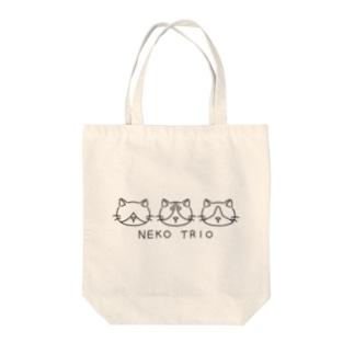 おでかけ猫トリオ Tote bags