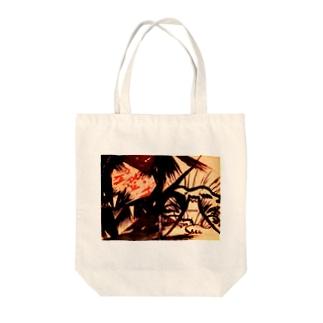 『エポック』 第5號(1923年2月)玉村善之助 カバーデザイン Tote bags