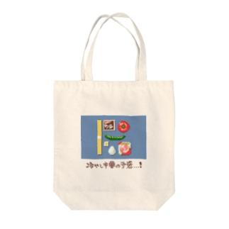 ドット絵冷やし中華の予感文字あり Tote bags