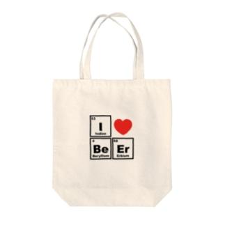 I love beer!(元素記号) Tote bags
