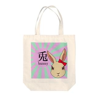 リボンバニーちゃん Tote bags