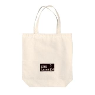 aniまる Fur sea / bag Tote bags