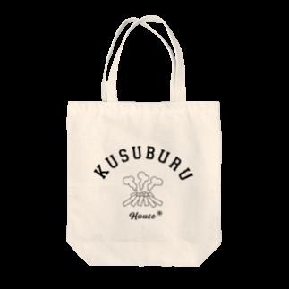隠岐の旅宿KUSUBURUHOUSEの燻家オリジナル焚火カレッジ風 Tote bags