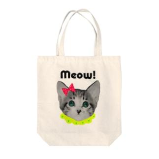 にゃんこちゃん Tote bags
