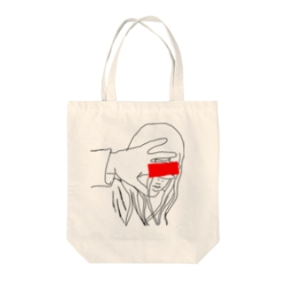 事務所を通してください Tote bags