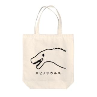 スピノサウルス Tote bags