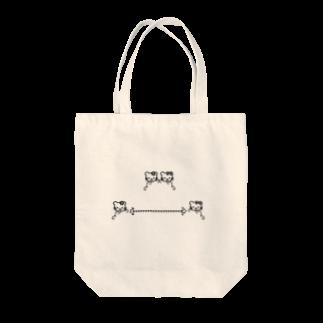 まーちゃんのソーシャルディスタンスねずみちゃん Tote bags
