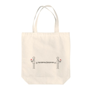 Kendama Distance -ぶつかるよ- Tote bags