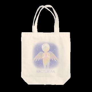 alpacca-creativeのArcturian(アルクトゥルス星人) Tote bags
