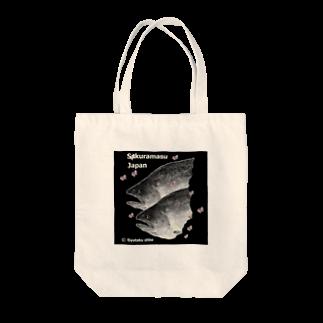 G-HERRING(鰊;鮭;公魚;Tenkara;SALMON)のサクラマス! (桜鱒;SAKURAMASU;桜)あらゆる生命たちへ感謝をささげます。 Tote bags