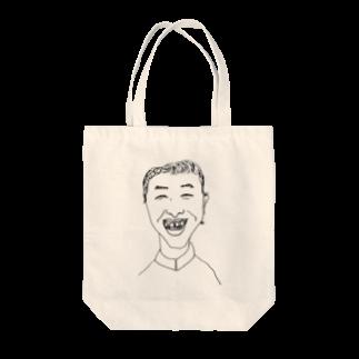 kento fukayaの口笛(デカ・名前無し) Tote bags