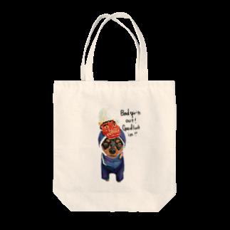 PiKOLLEのピコル賞その⑦ Tote bags