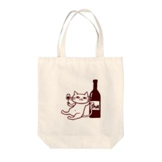 ワインスタンドポンのポンちゃん Tote bags