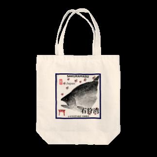 G-HERRING(鰊;鮭;公魚;Tenkara;SALMON)のサクラマス!石狩湾 (桜鱒;SAKURAMASU)あらゆる生命たちへ感謝をささげます。 Tote bags