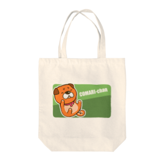 YMDのこまりちゃん・2 Tote bags