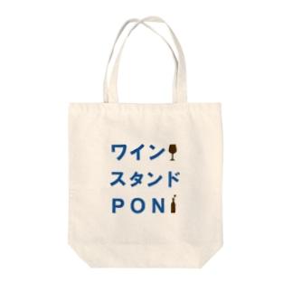 ポンの看板カタカナバージョン Tote bags