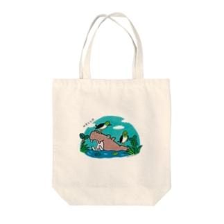 HAPPY KABA Tote bags