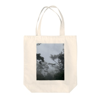 霧の弥山 Tote bags