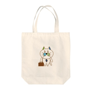 働くお父さん サラリーマン猫 Tote bags