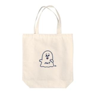 ヌばけ Tote bags