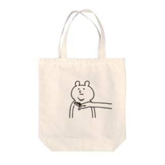 クマのアゴに触れる Tote bags
