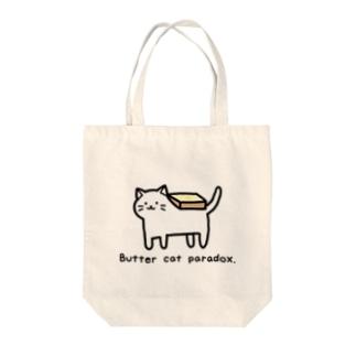 せんゃんのバター猫のパラドックス Tote bags