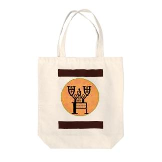怪談師萬屋千絵グッズ Tote bags