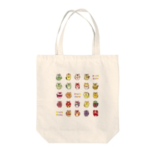 フルーツ猫 全員集合! Tote bags