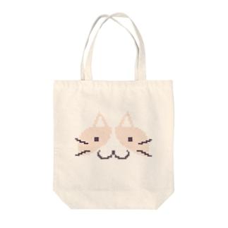 ドット猫茶白 Tote bags