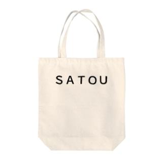 My name is Satou. Tote bags