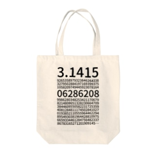 3.14… Tote bags