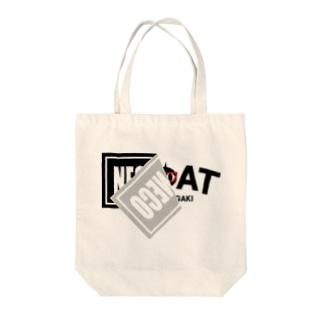 僕のマークがかくれんぼ Tote bags