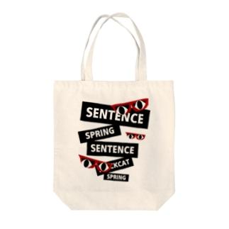 センテンス スプリング(sentence spring)って何? Tote bags